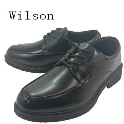 ウィルソン ビジネスシューズ Uチップ 紐有り メンズ 紳士靴 フォーマル 83 4E