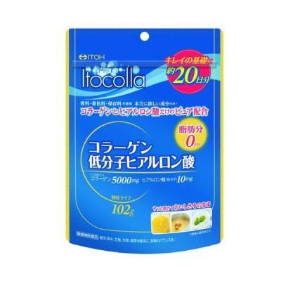 井藤漢方製薬株式会社 イトコラ コラーゲン低分子ヒアルロン酸 約20日分 102g