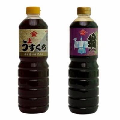橋本醤油ハシモト 1000ml2種セット(上級薄口うすくち醤油・翁 あまくち刺身醤油各6本)