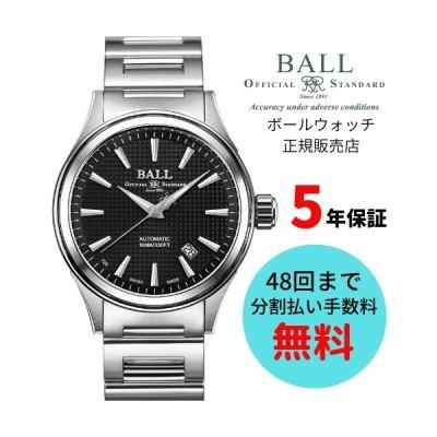 ボールウォッチ BALLWATCH ストークマンヴィクトリー NM2098C-S5J-BK 正規品 無金利48回払い 正規保証5年 ワインディングマシーンプレゼント付