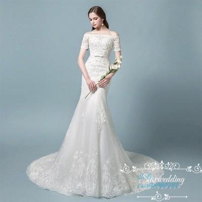 花嫁 半袖 ロングドレス 二次会 マーメイドラインドレス パーティードレス 挙式 ウエディング カラードレス 大きいサイズ ウェディグドレス 結婚式