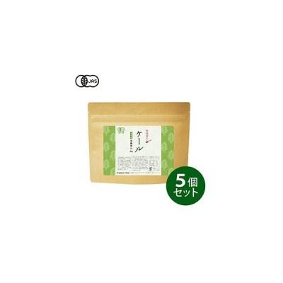 健康食品の原料屋 有機 オーガニック ケール 青汁 粉末 国産 大分県産 約5ヵ月分 100g×5袋