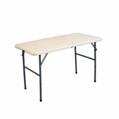 屋外用作業折りたたみテーブル 120cm アウトドア ガーデニング 屋外作業 折り畳み式 持ち運び便利(代引不可)【送料無料】