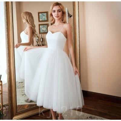 ウェデイングドレス花嫁ドレスキャミソールワンピース白ドレスシンプルチュールワンピースロングドレス写真撮影新婚旅行