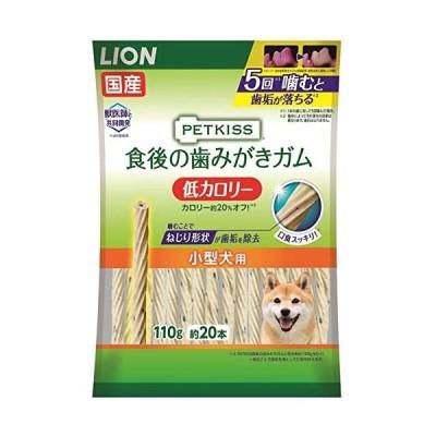 ペットキッス-PETKISS-犬用おやつ-食後の歯みがきガム-低カロリー