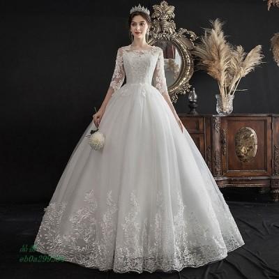 ロングドレス ウェディングドレス 安い イブニングドレス 演奏会 カラードレス ピアノ ステージドレス 大きい 大きいサイズ お呼ばれ プリンセス 結婚式
