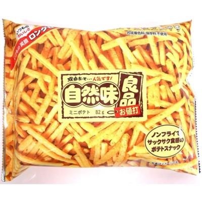 自然味良品 ミニポテト 82g×16袋
