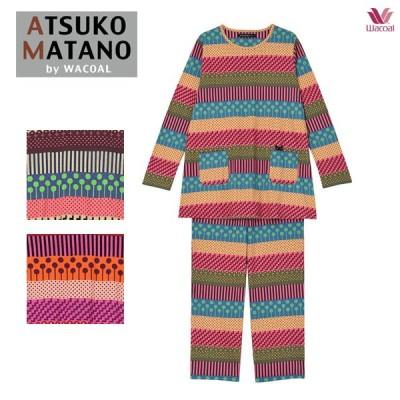 ワコール アツコマタノ[ATSUKO MATANO] パジャマ HDX513 ML【ロング袖ロングパンツ】綿100%