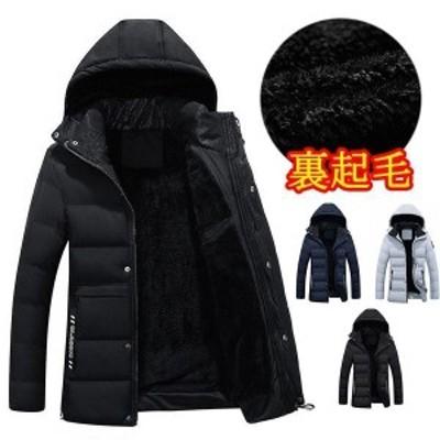 ダウンコート 中綿ジャケット メンズ 2019秋冬 ダウンジャケット 裏起毛 中綿入り 中綿コート アウトドア 防寒着 フード付き