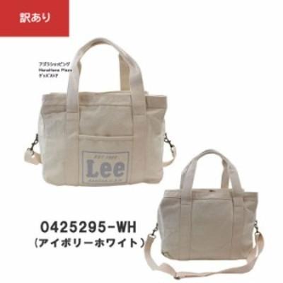 【訳あり返品不可】 um-864 Lee バッグ 0425295-WH リー 2Way 3ポケットショルダー コットンバッグ ロゴデザイン