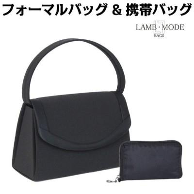 フォーマルバッグ 黒 葬式 葬儀 大きめ 50代 40代 30代 サブバッグ付き 卒業式 入学式 MODE フォーマルバック &携帯バッグ 2点セット 36590