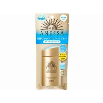 アネッサ (ANESSA) パーフェクトUV スキンケアミルクa 日焼け止め 60mL さらさらミルク 97238