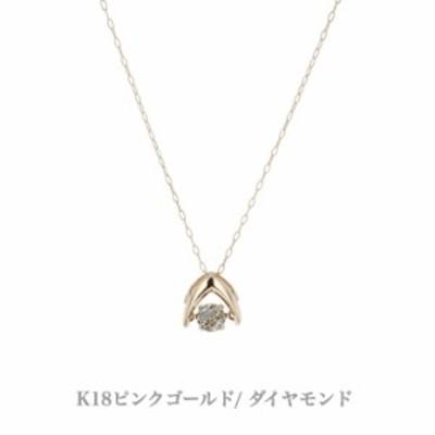 送料無料 K18ダンシングダイヤモンドネックレス ダイヤモンドネックレス 18金 ピンクゴールドネックレス ネックレス ペンダント 0.3ct 誕