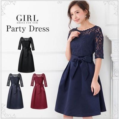 パーティードレス 結婚式 ワンピース パンツ ロング ドレス 袖あり 半袖 長袖 大きいサイズ 上品シースルーレース×サテンフレアパーティードレス dsgr-fu-110