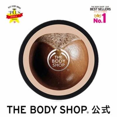【正規品】 ボディクリーム ボディバター シア 200ml THE BODY SHOP ボディショップ 乾燥 保湿 モイスチャー しっとり