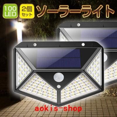 ソーラーライト屋外人感センサーライト2個セットLEDソーラー100LED高輝度明るい3つ点灯モード防水玄関灯ポーチライト自動点灯消灯防犯防災