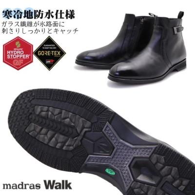 即納-(GORE-TEX) 幅広4E マドラスウォーク madras Walk 寒冷地 防水、ゴアテックス ベルトデザインブーツ SPMW8007