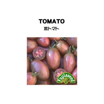 野菜 タネ 種 紫トマト 藤田種子