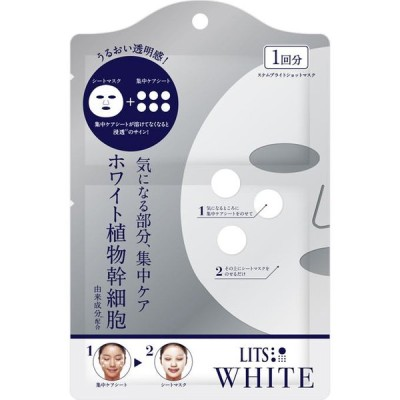 レバンテ リッツ ホワイト ステムブライトショットマスク 1枚入り
