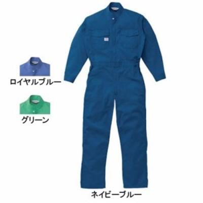 作業服 山田辰AUTO-BI 1-8877 帯電防止ツヅキ服 S~LL