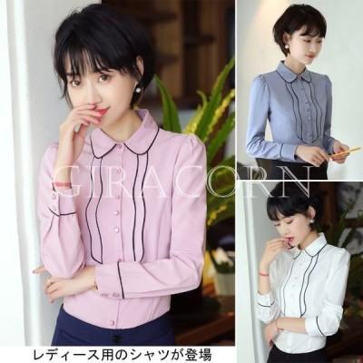 レディース シャツ OL 折り襟 女性用 オフィス ブラウス 通勤 長袖 かわいい トップス キュート 上着 着まわし