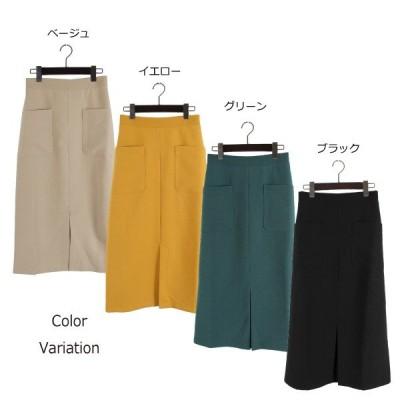 ジャージーツイルサンドポケットスカート