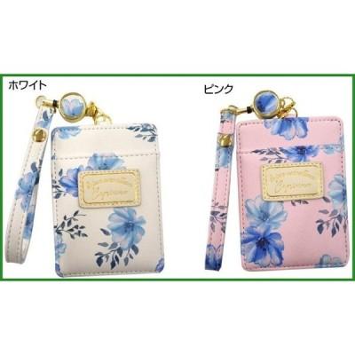 カプリッシュ 花柄 フラワープリント リール付単面パスケース SZ4-10 ピンク b03