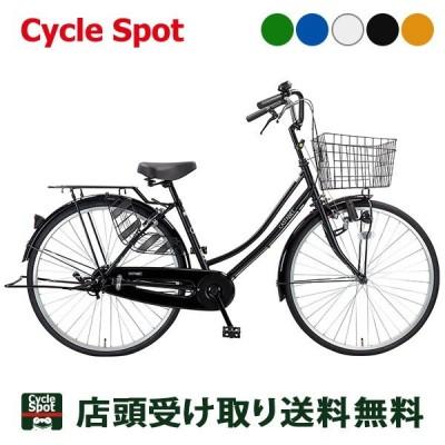 ママチャリ 自転車 カスタネット26 BAA安全基準適合車 サイクルスポット 変速なし ダイナモライト