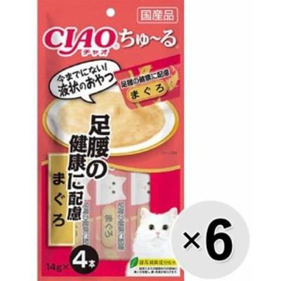 【SALE】【セット販売】チャオ ちゅ~る 足腰の健康に配慮 まぐろ (14g×4本)×6コ[ちゅーる]