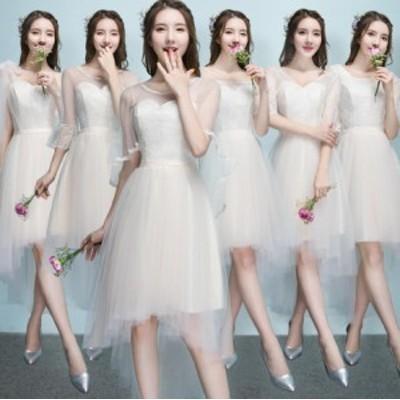 ウェディングドレス パーティードレス フォーマル 着痩せ 結婚式 大人 上品 20代30代40代 不規則ワンピース 6タイプ シャンパン色