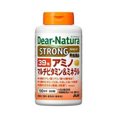 《アサヒ》 Dear-Natura ディアナチュラ ストロング39 アミノ マルチビタミン&ミネラル 300粒(100日分)