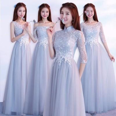 ロングドレス レース チュール ブライズメイドドレス グレー 結婚式 チャイナドレス 背開き 成人式ドレス 二次会 Vネック パーティードレス