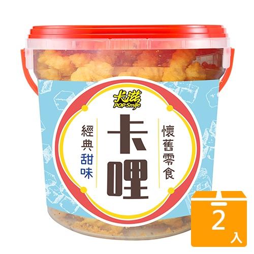 卡滋復刻卡哩卡哩-經典甜味170g【兩入組】【愛買】