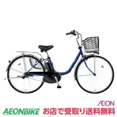 クーポン配布中!電動 アシスト 自転車 パナソニック ビビ SX 2020年モデル Pファインブルー 26型 BE-ELSX632V Panasonic
