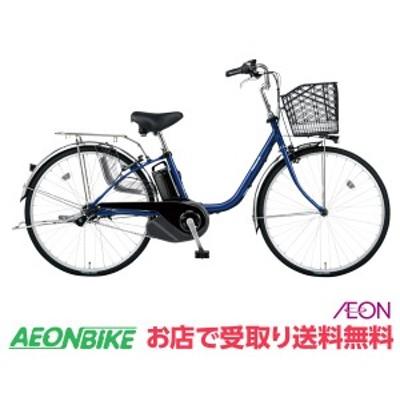 2200円オフクーポン配布中!電動 アシスト 自転車 パナソニック ビビ SX 2020年モデル Pファインブルー 24型 BE-ELSX432V Panasonic