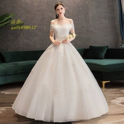 激安 結婚式ドレス ホワイト オフショルダー チュール 編み上げ ドレス ボートネック 花嫁 ブライダル ウェディングドレス フォーマル