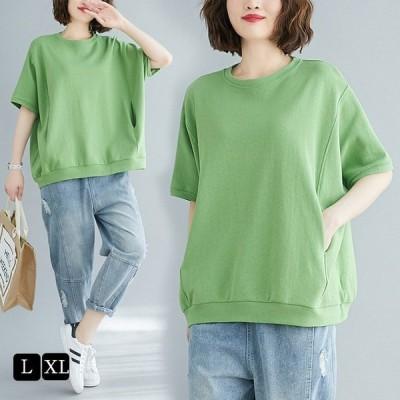 Tシャツ 半袖 半袖Tシャツ クルーネック レディース 無地 綿 ベーシック シンプル UV対策 カットソー 大きいサイズ 20代 30代 40代 新