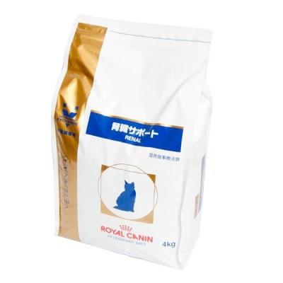 ロイヤルカナン 腎臓サポート ドライ 4kg-猫用-