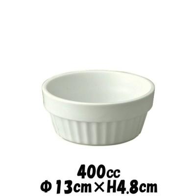 13cmGスフレ オーブン対応ココットスフレ 白い陶器磁器の耐熱食器 おしゃれな業務用洋食器 お皿中皿深皿