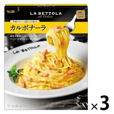 エスビー食品エスビー食品 S&B 予約でいっぱいの店のカルボナーラ 1セット(3個)