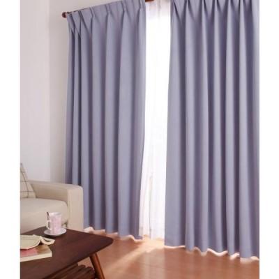 1級遮光カーテン (幅100cm×高さ105cm)の2枚セット 色-ラベンダー /ドレープカーテン 国産 日本製 防炎 遮熱 洗える