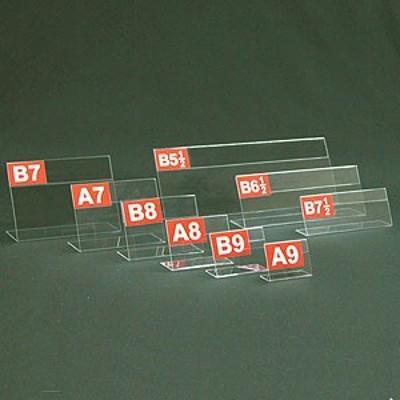 PET L型カード立 名刺横サイズ 90×55(販促POP/カード立て/L型・傾斜タイプ)