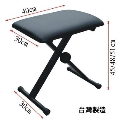 【台灣Jazzy】MIT台灣製鋼琴椅,加粗鋼管,三段調整,收納方便,安全卡榫,鋼琴椅,電鋼琴椅