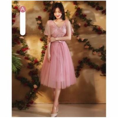 パーティードレス 花嫁 素敵 Aライン ウェディングドレス 着痩せ プリンセスライン 人気 大きいサイズ 二次会 キレイめ 4色入 結婚式 ブ