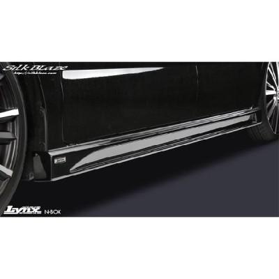 「Kspec シルクブレイズ」N-BOX(JF1/JF2)標準車用サイドステップ(塗装可)