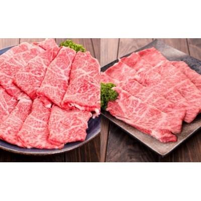福島県猪苗代町産会津牛 ロース(リブ・肩)食べ比べセット(しゃぶしゃぶ用)600g
