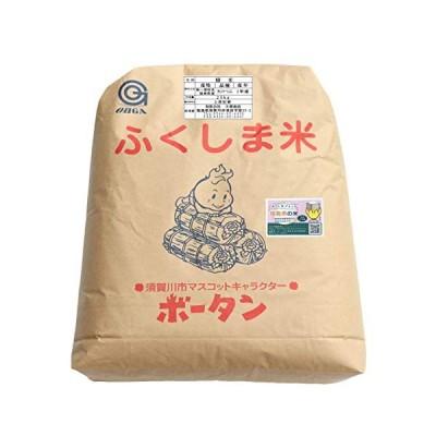 令和元年産福島県中通り産天のつぶ25kg 白米