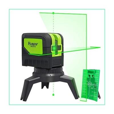 Cross Line Laser Level with 2 Plumb Dots - Huepar 9211G Green Beam Self Leveling 180-Degree Vertical Line and Horizontal Line with Plumb Dots, Multi-U