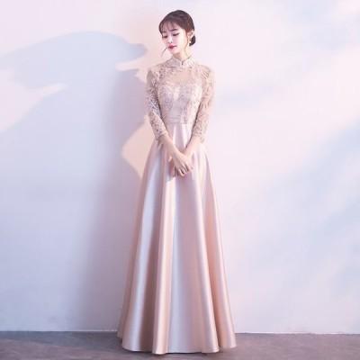 ロング イブニングドレス サテン ドレス パーティードレス 二次会 お呼ばれ 7分袖 チャイナドレス Aライン 体型カバー 着痩せ