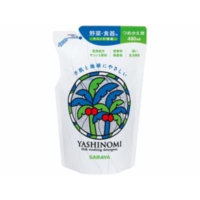 ヤシノミ洗剤 詰替用 480ml サラヤ